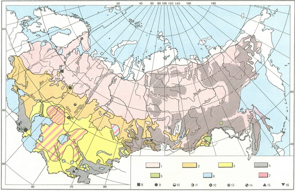 schematic map of biogeochemical zoning of the USSR
