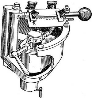 freezing microtome